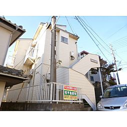 ゆめみ野駅 2.2万円
