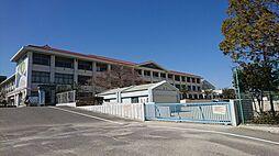 三好丘小学校 850m
