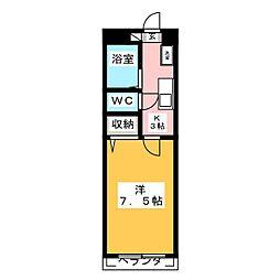 ユーハイツ旭ヶ丘[3階]の間取り