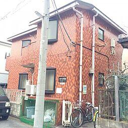行徳駅 3.2万円