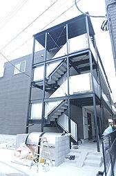 リブリ・パドル[1階]の外観