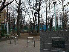 公園竹早公園まで1392m