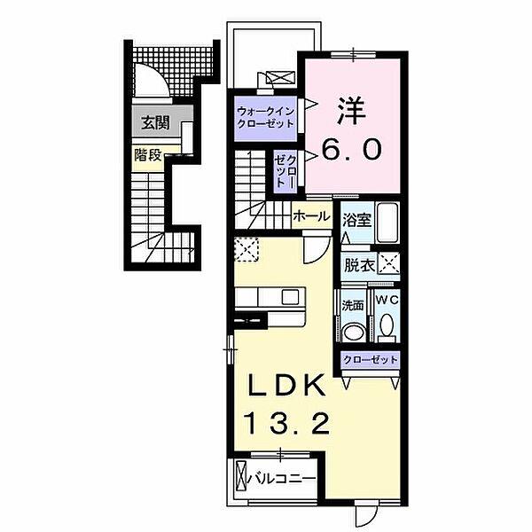 茨城県つくば市学園の森2丁目の賃貸アパートの間取り