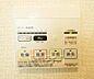 設備,1K,面積26.71m2,賃料6.6万円,京阪本線 藤森駅 徒歩8分,京都市営烏丸線 くいな橋駅 徒歩10分,京都府京都市伏見区深草西浦町7丁目