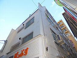 木本マンション[1階]の外観