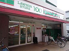 ローソンストア100 板橋東山町店(636m)