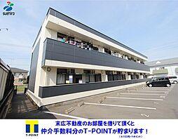 埼玉県熊谷市中央2丁目の賃貸アパートの外観
