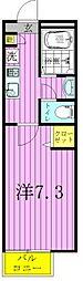エルメゾン竹の塚[105号室]の間取り