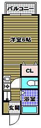 フォレスト向陽台[2階]の間取り