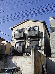 京浜東北・根岸線 桜木町駅 徒歩17分
