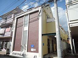 ジュネパレス新松戸第41[1階]の外観