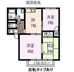 ラ・フォーレ弐[2階]の間取り