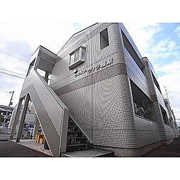 近鉄大阪線 真菅駅 徒歩3分