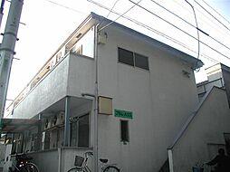 東京都練馬区練馬2丁目の賃貸アパートの外観