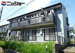 アークガーデン岩崎 E棟[2階]の外観