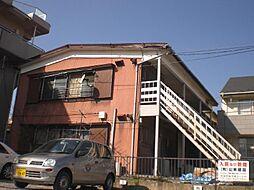 信和荘[1階]の外観