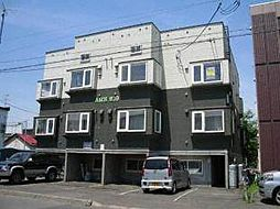 AMS N19[2階]の外観