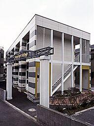 神奈川県横浜市鶴見区梶山1丁目の賃貸アパートの外観