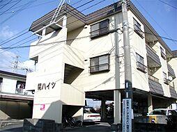 久留米大学前駅 3.8万円