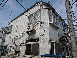 十条駅 4.4万円