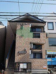 ハピネス箱崎[2階]の外観