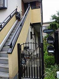 東京都三鷹市上連雀2丁目の賃貸アパートの外観