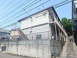 東京都多摩市馬引沢2丁目の賃貸アパートの外観