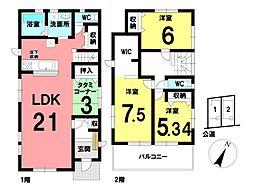岡崎駅 2,580万円
