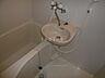 風呂,1K,面積23.18m2,賃料4.3万円,JR根室本線 釧路駅 徒歩9分,,北海道釧路市寿1丁目3-5