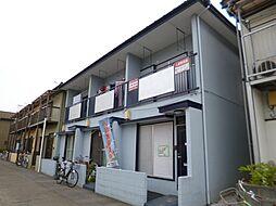富士見町ハイツ[1階]の外観