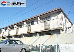 ドミール橋本[1階]の外観
