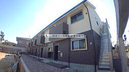 大阪府八尾市山本町3丁目の賃貸アパートの外観