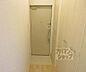玄関,1K,面積26.9m2,賃料6.6万円,京都市営烏丸線 くいな橋駅 徒歩10分,京阪本線 龍谷大前深草駅 徒歩13分,京都府京都市伏見区深草西浦町2丁目