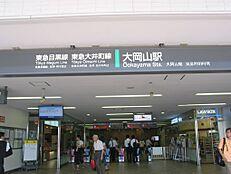 目黒線・大井町線「大岡山駅」徒歩6分