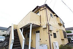 東京都調布市国領町5の賃貸アパートの外観