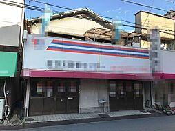 茨木市新和町