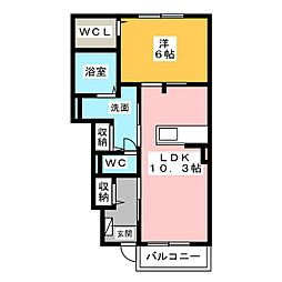 奥町駅 7.4万円