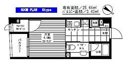 レックス多摩川レジデンス[4階]の間取り