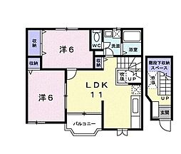 リーヴ・メゾンII[2階]の間取り