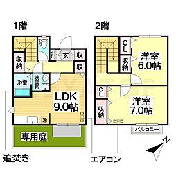 愛知県名古屋市南区元桜田町5丁目の賃貸アパートの間取り
