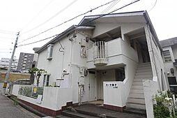 霞ヶ丘駅 2.7万円