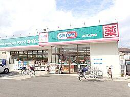 大阪府高石市綾園6丁目の賃貸アパートの外観
