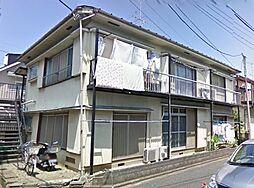 みのり荘[2階]の外観