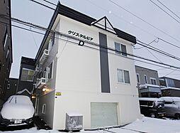 北海道札幌市白石区栄通13丁目の賃貸アパートの外観