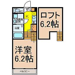 愛知県名古屋市東区豊前町3丁目の賃貸アパートの間取り