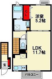 JR筑豊本線 飯塚駅 4.1kmの賃貸アパート 2階1LDKの間取り