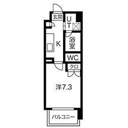 アールズタワー宝が丘[203号室]の間取り