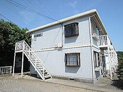 神奈川県藤沢市打戻の賃貸アパートの外観
