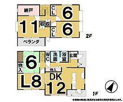 金光駅 1,580万円