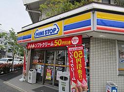 東京都江戸川区中葛西7丁目の賃貸アパートの外観
